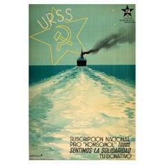 Original Vintage Poster USSR Komsomol Subscription Spain Unified Socialist Youth