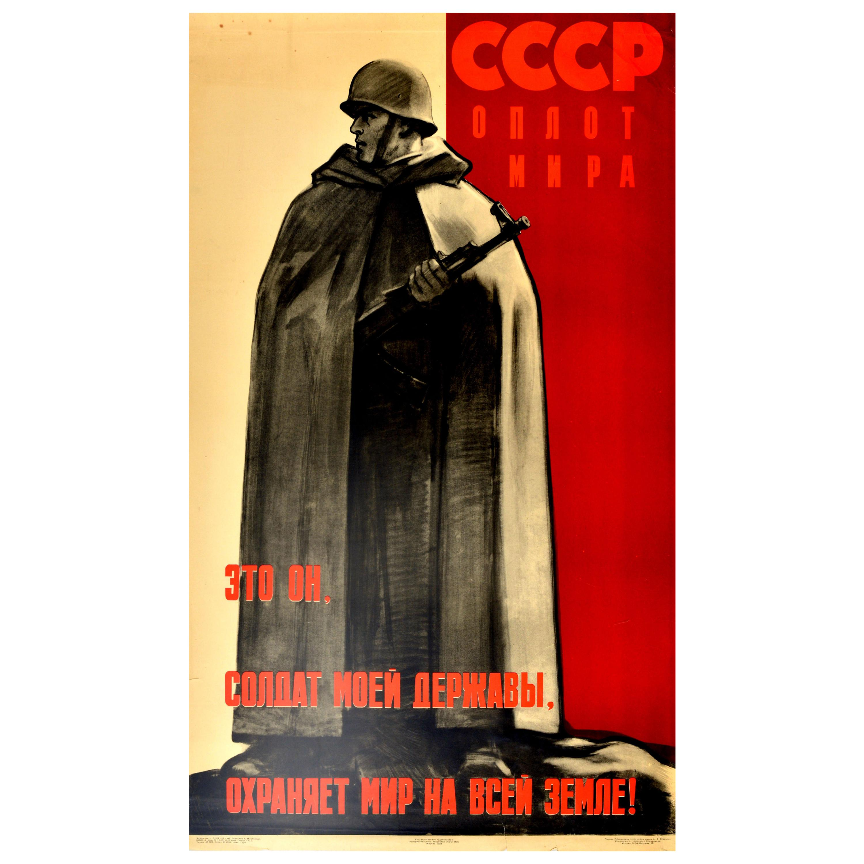 Original Vintage Poster USSR Stronghold Of Peace Soviet Army Soldier Propaganda