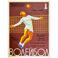 Original Vintage Poster Volleyball Friendship Moscow Youth Games Dynamo Stadium