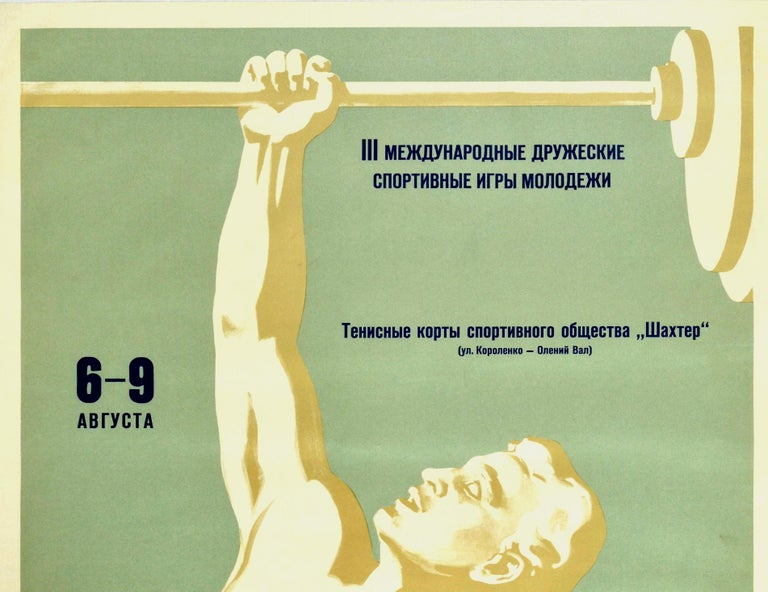 Original vintage sport poster for a weightlifting competition at the III International Friendship Moscow Youth Games held from 6-9 August 1957 at the tennis courts of the Shakhter / Miner Sports Society on Korolenko Ulitsa / Street featuring a