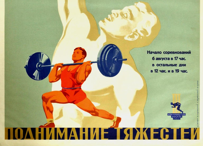 Russian Original Vintage Poster Weightlifting Sport Event Friendship Moscow Youth Games For Sale