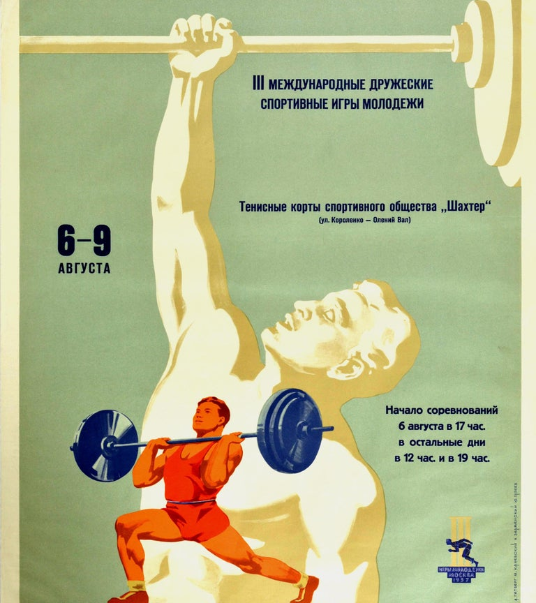 Original Vintage Poster Weightlifting Sport Event Friendship Moscow Youth Games In Good Condition For Sale In London, GB