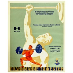 Original Vintage Poster Weightlifting Sport Event Friendship Moscow Youth Games