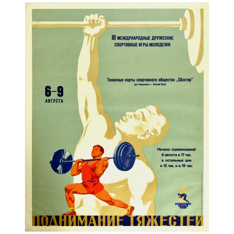 Original Vintage Poster Weightlifting Sport Event Friendship Moscow Youth Games For Sale