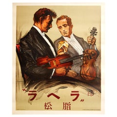 Original Vintage Poster Wood Wax Violin Classical Music Concert Art Japanese Ad