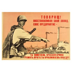 Original Vintage Poster WWII Factories Industry Reconstruction Red Army Victory