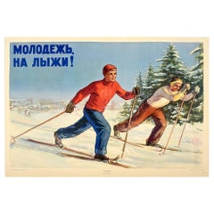 Original Vintage Poster Youth Go Skiing Soviet Winter Sport Skier Health Fitness