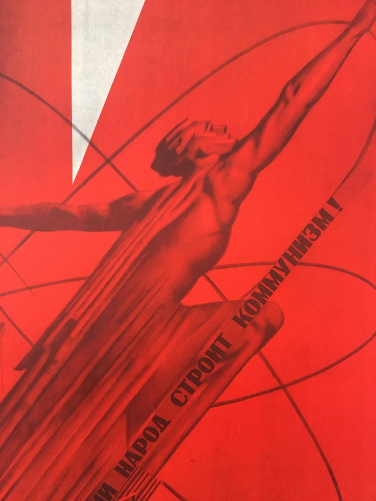 Original vintage propaganda poster Lenin Soviet Union, 1967  Original vintage Soviet propaganda poster. This poster is in excellent condition, it features stylized athletic figure reaching towards the sky inside a large red letter N. This poster