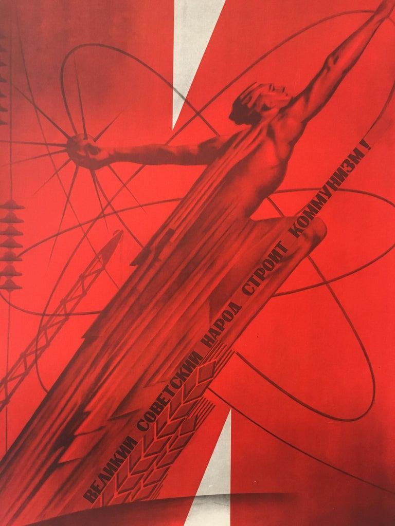 Other Original Vintage Propaganda Poster Lenin Soviet Union, 1967 For Sale