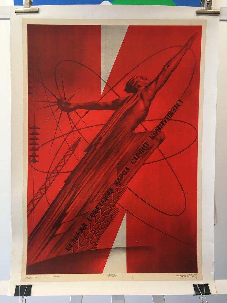Russian Original Vintage Propaganda Poster Lenin Soviet Union, 1967 For Sale