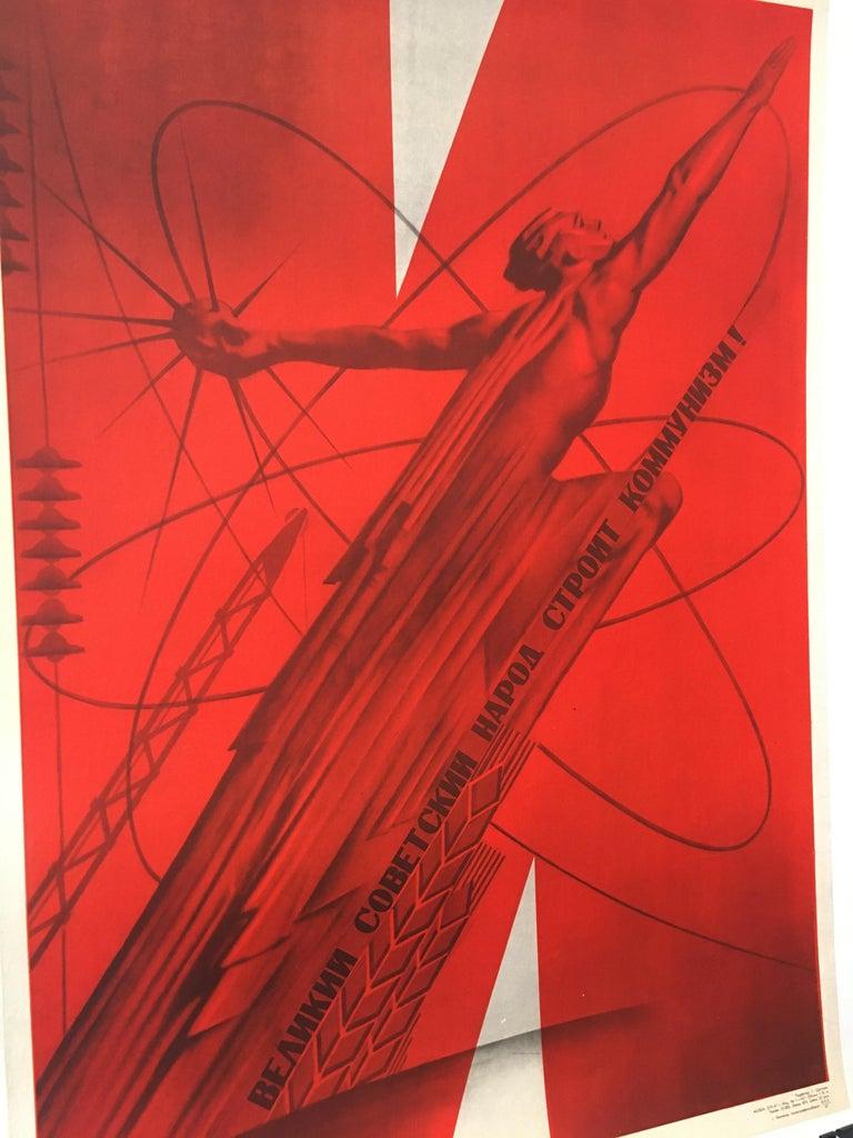 Original Vintage Propaganda Poster Lenin Soviet Union, 1967 In Good Condition For Sale In Melbourne, Victoria
