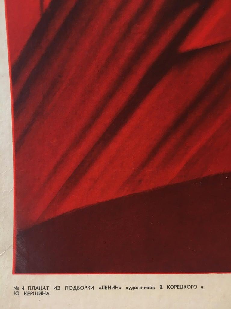 Mid-20th Century Original Vintage Propaganda Poster Lenin Soviet Union, 1967 For Sale