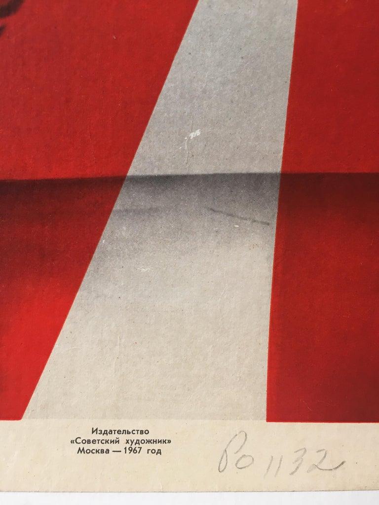 Paper Original Vintage Propaganda Poster Lenin Soviet Union, 1967 For Sale
