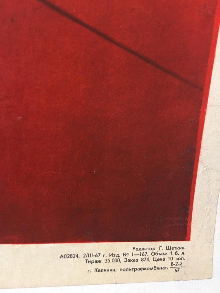 Original Vintage Propaganda Poster Lenin Soviet Union, 1967 For Sale 1