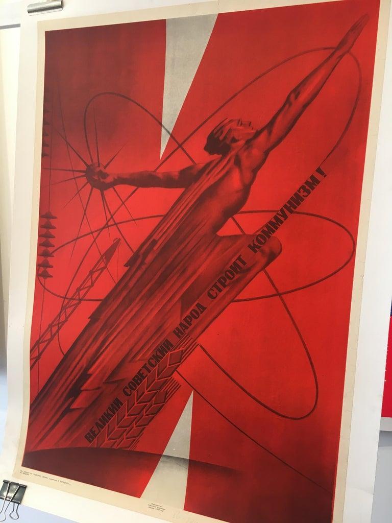 Original Vintage Propaganda Poster Lenin Soviet Union, 1967 For Sale 2