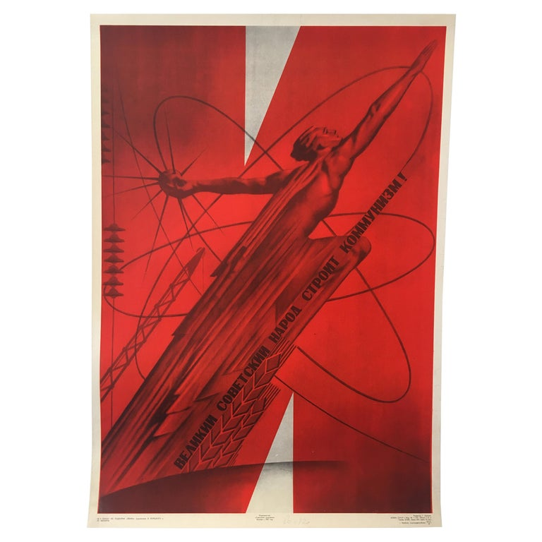 Original Vintage Propaganda Poster Lenin Soviet Union, 1967 For Sale