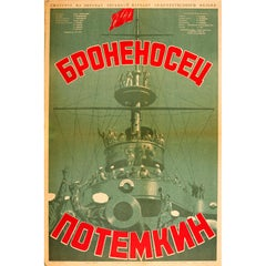 Original Vintage Re-Release Silent Movie Poster - Eisenstein Battleship Potemkin