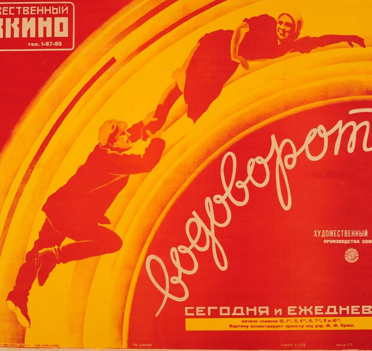 Original Vintage Soviet Film Poster for a Silent Movie The Whirlpool Vodororot In Fair Condition For Sale In London, GB