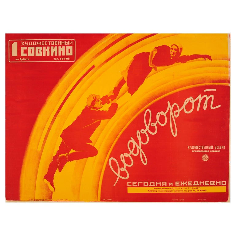 Original Vintage Soviet Film Poster for a Silent Movie The Whirlpool Vodororot For Sale