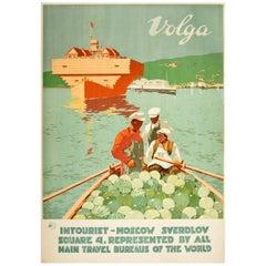 Original Vintage Soviet Intourist Travel Poster Volga River Ft. Watermelon Boat