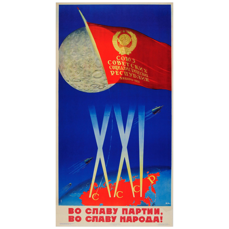 Original Vintage Soviet Luna Space Race Propaganda Poster USSR CCCP Sputnik Moon
