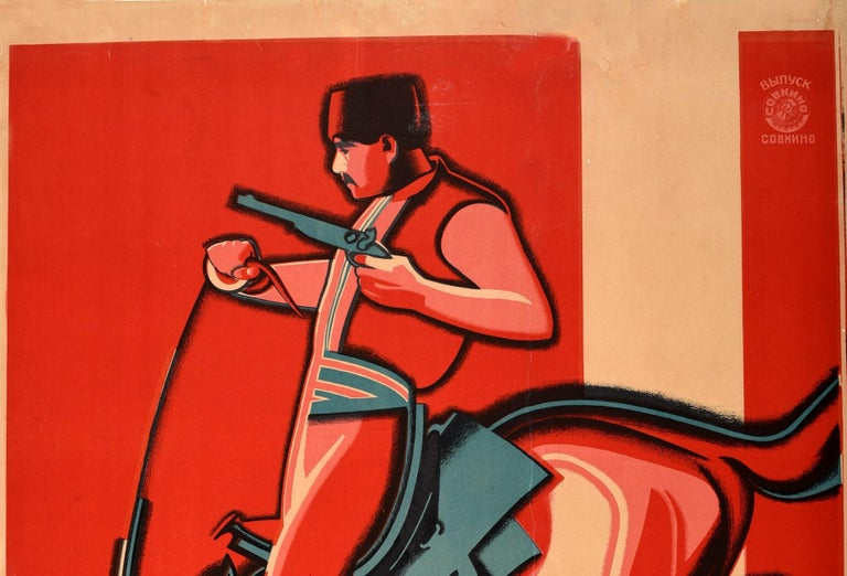 Original vintage Soviet film poster for a drama movie Alim set in the Crimea about a leather factory worker, directed by Georgi Tasin. Dynamic illustration in shades of red depicting a man with a moustache and wearing a hat, holding a pistol and