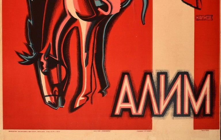 Original Vintage Soviet Movie Poster for a Crimea Drama Film Alim - Horse Design In Fair Condition For Sale In London, GB