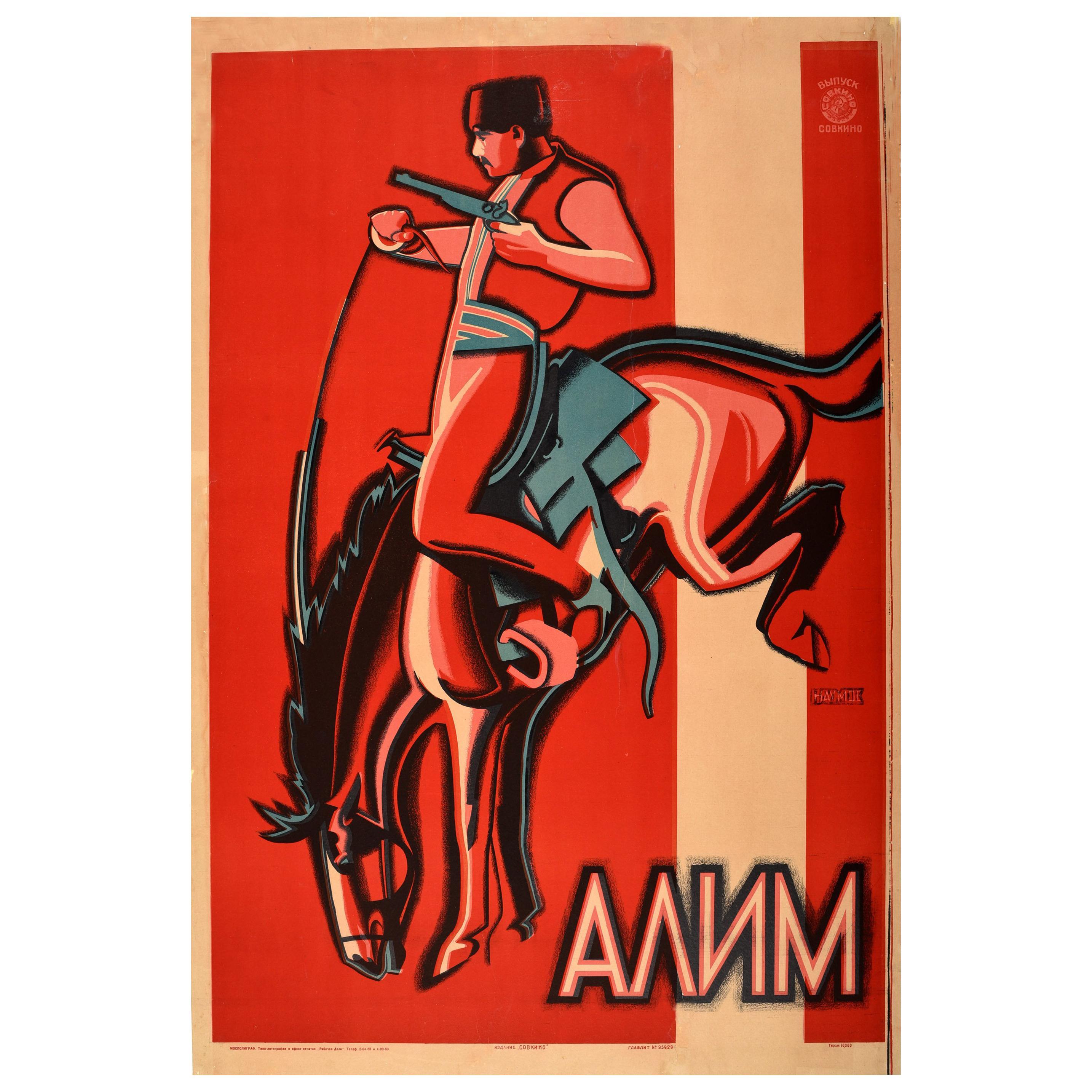 Original Vintage Soviet Movie Poster for a Crimea Drama Film Alim - Horse Design