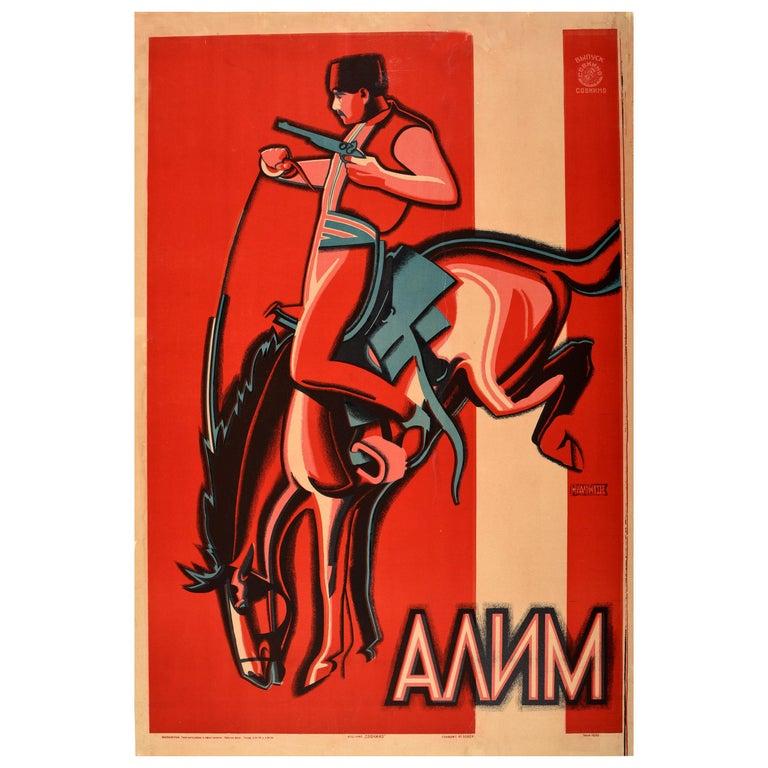 Original Vintage Soviet Movie Poster for a Crimea Drama Film Alim - Horse Design For Sale