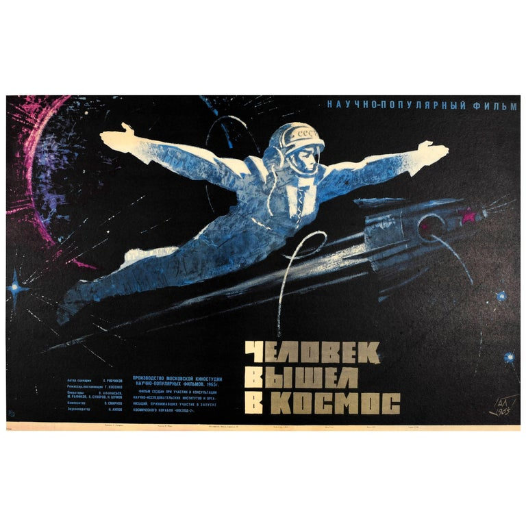 Original Vintage Soviet Movie Poster for a Documentary Film - First Man In Space For Sale