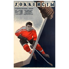 Original Vintage Soviet Movie Poster for a Sport Drama Film - The Hockey Players