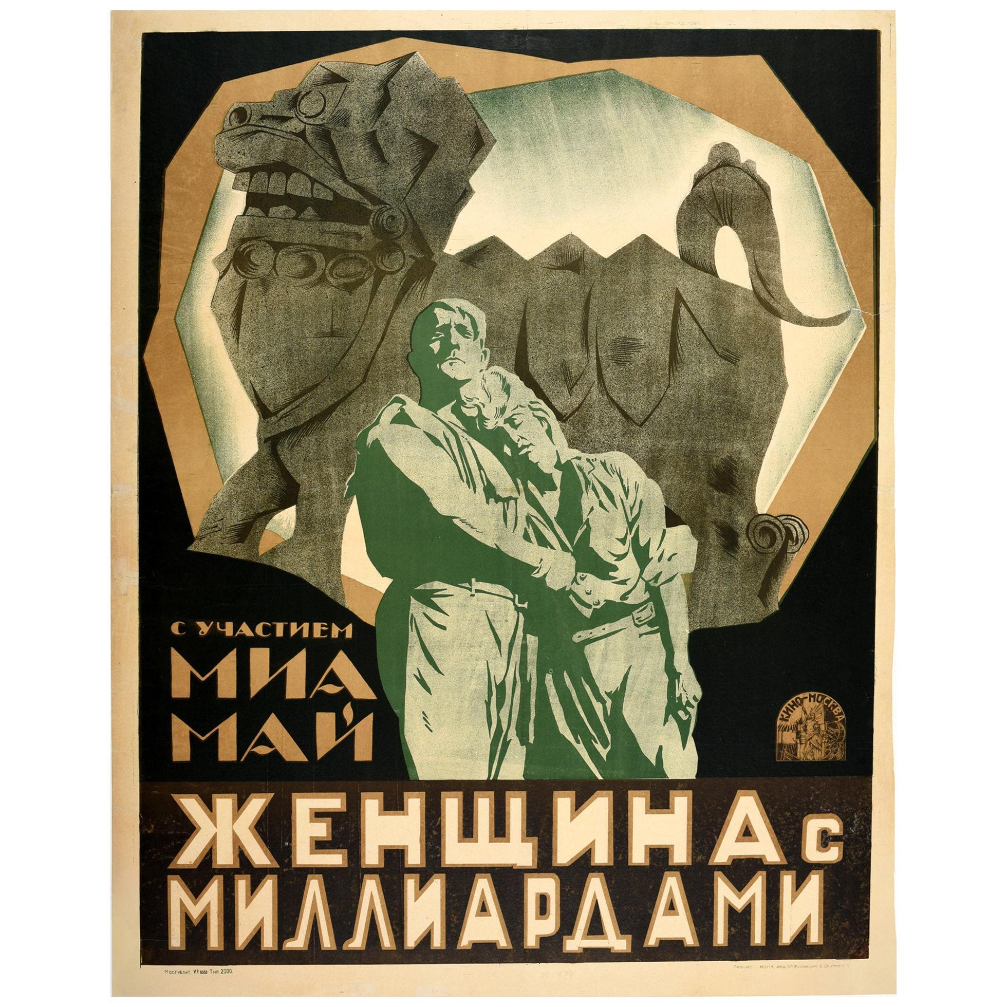 Original Vintage Soviet Movie Poster Mistress Of The World Mia May Silent Film