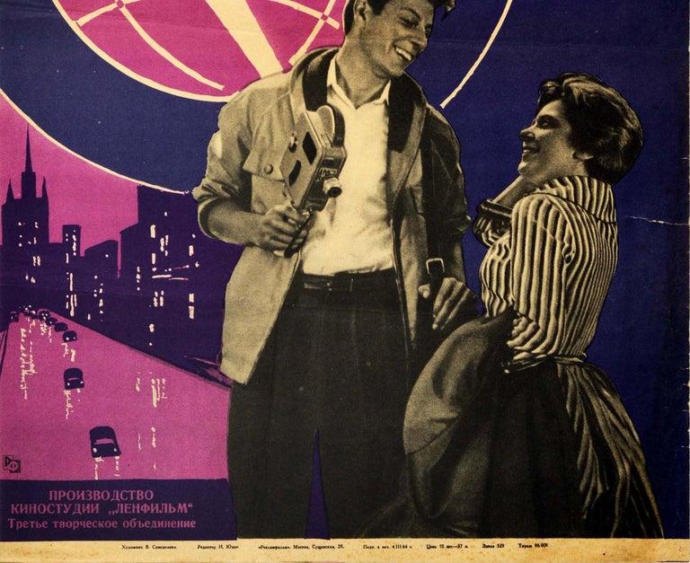 Russian Original Vintage Soviet Movie Poster Two Sundays Drama Film dir Vladimir Shredel For Sale