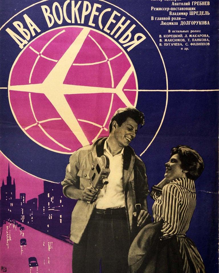 Original Vintage Soviet Movie Poster Two Sundays Drama Film dir Vladimir Shredel In Good Condition For Sale In London, GB