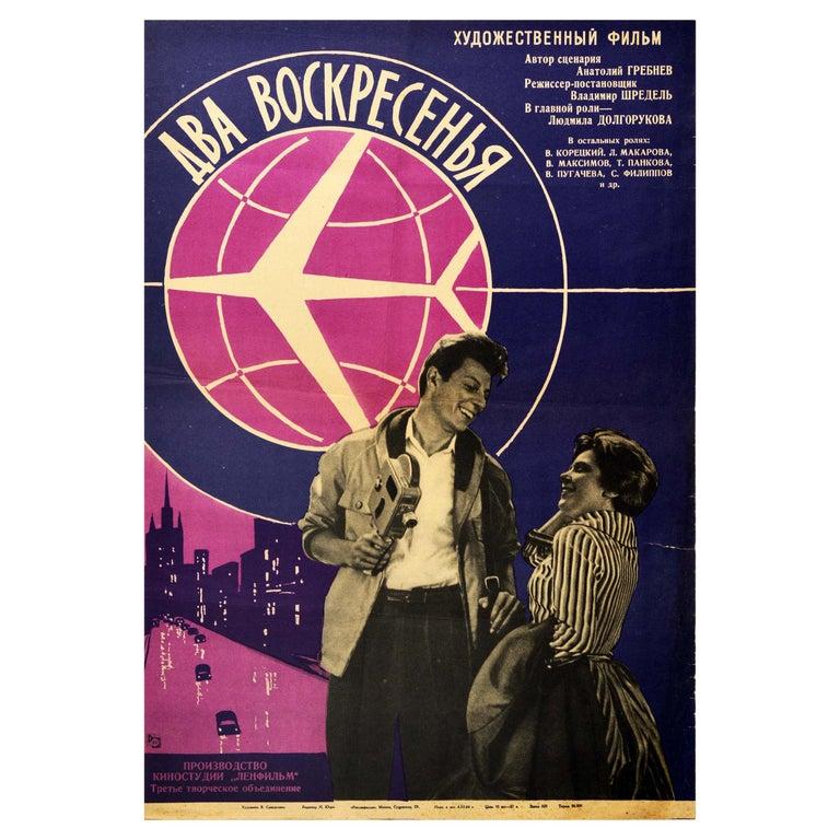 Original Vintage Soviet Movie Poster Two Sundays Drama Film dir Vladimir Shredel For Sale