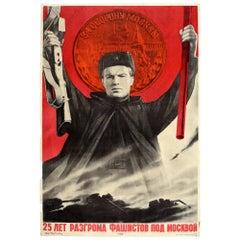 Original Vintage Soviet Propaganda Poster Battle of Moscow Victory Anniversary