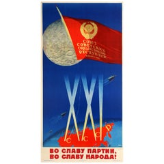 Original Vintage Soviet Propaganda Space Poster - USSR in the Glory of the Party