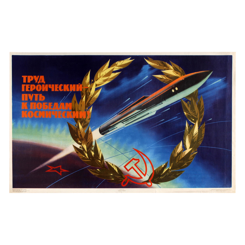 Original Vintage Soviet Space Race Propaganda Poster Heroic Cosmic Victory USSR