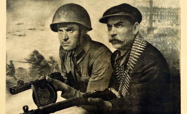Russian Original Vintage Soviet War Poster We Will Not Surrender Leningrad Siege WWII For Sale
