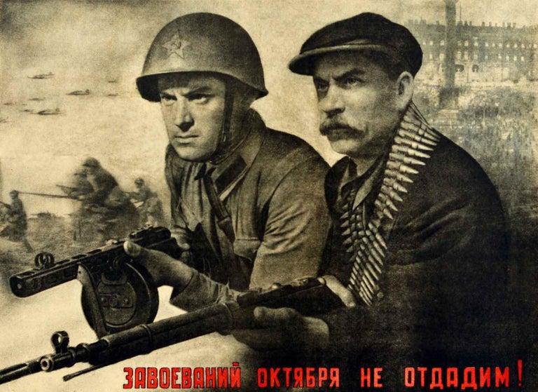 Mid-20th Century Original Vintage Soviet War Poster We Will Not Surrender Leningrad Siege WWII For Sale