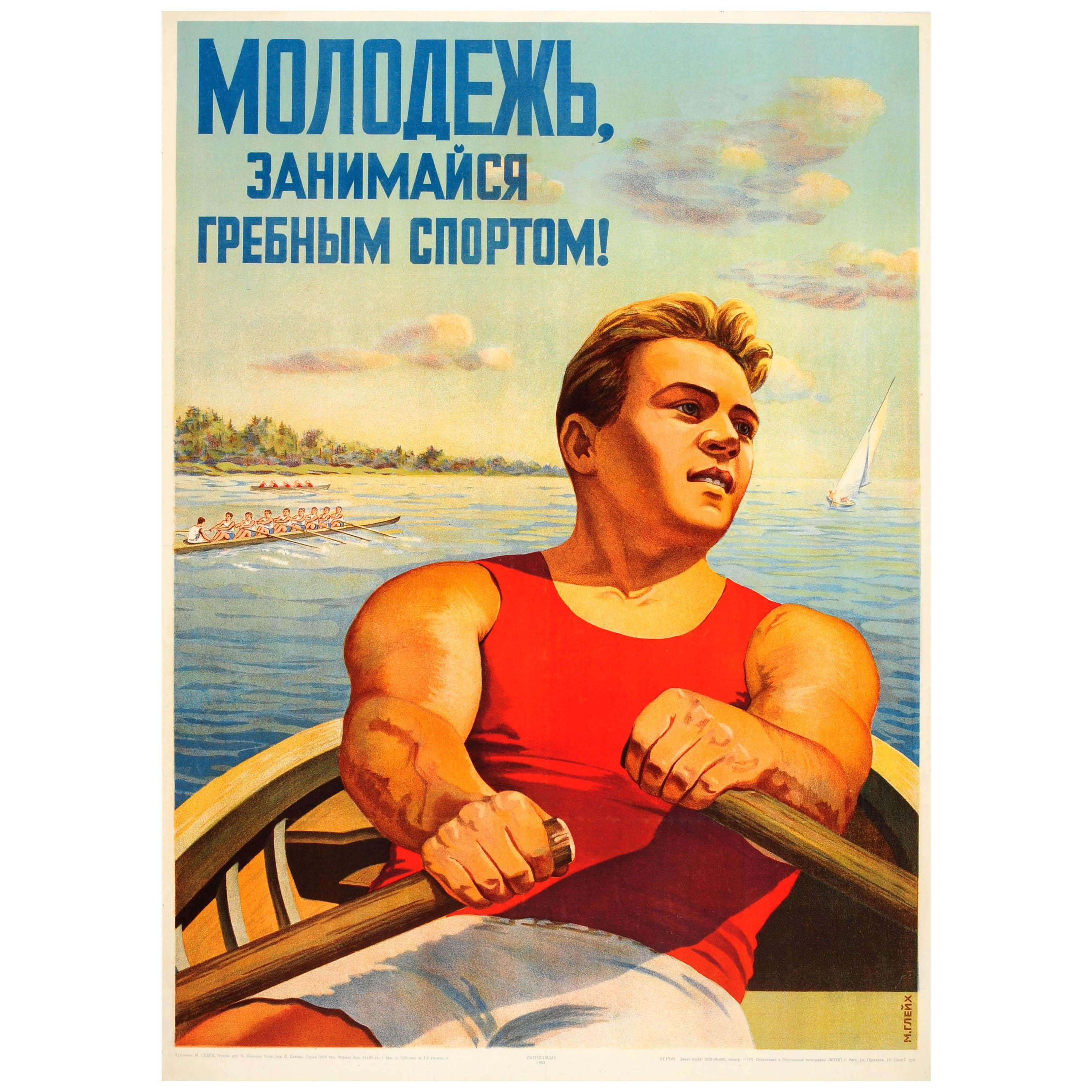 Original Vintage Soviet Water Sport Poster Youth Practice Rowing USSR Propaganda