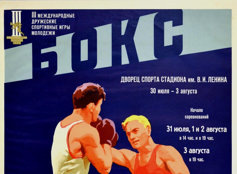 Original vintage sport poster for a boxing event at the III International Friendship Moscow Youth Games held from 30 July-3 August at the Sports Palace Stadium named after Vladimir Lenin featuring a boxing match with two boxers in the ring against a