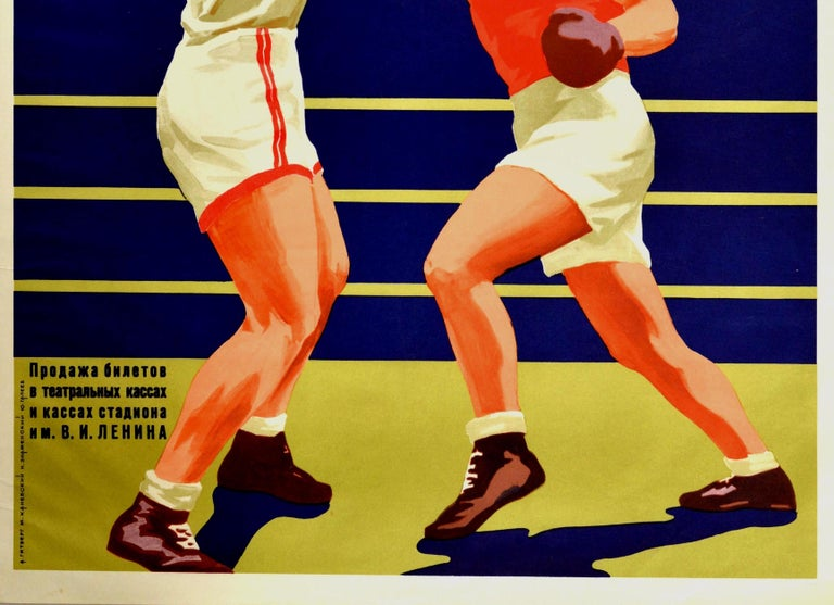 Russian Original Vintage Sport Poster Boxing International Friendship Moscow Youth Games For Sale