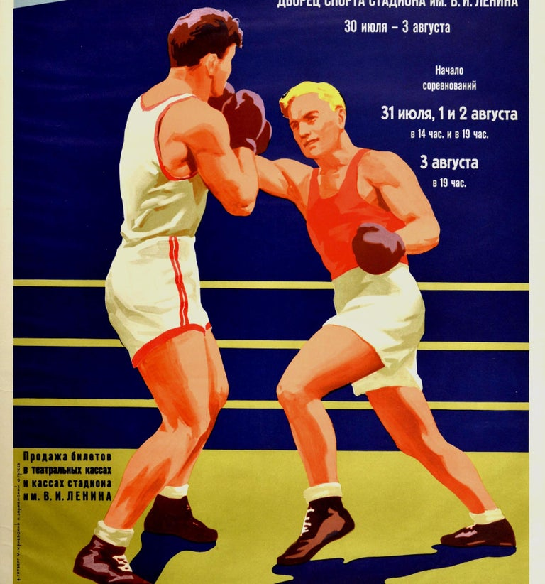 Original Vintage Sport Poster Boxing International Friendship Moscow Youth Games In Good Condition For Sale In London, GB