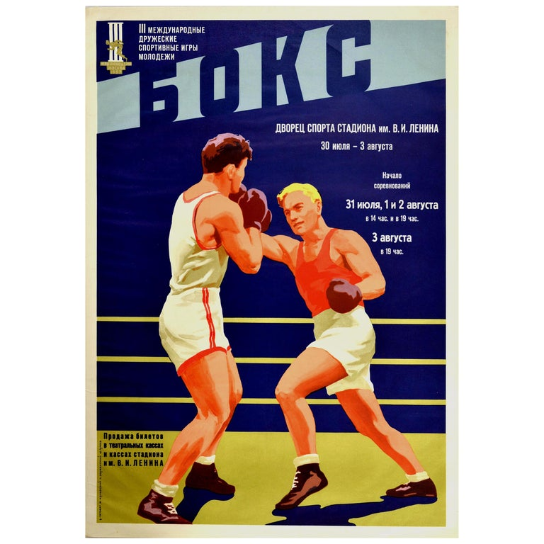 Original Vintage Sport Poster Boxing International Friendship Moscow Youth Games For Sale