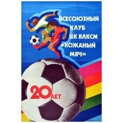 Original Vintage Sport Poster Soviet Komsomol VLKSM Youth Football Club 20 Years