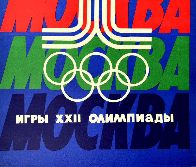 Russian Original Vintage Sport Poster Summer Olympic Games 1980 Moscow Russia Москва For Sale