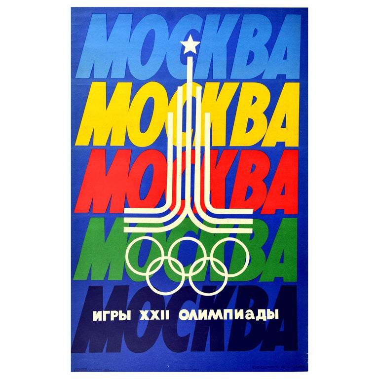 Original Vintage Sport Poster Summer Olympic Games 1980 Moscow Russia Москва For Sale