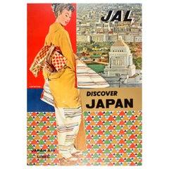 Original Vintage Travel Poster Discover Japan Air Lines JAL City View Kimono Art