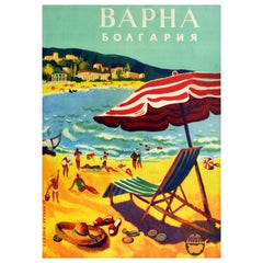 Original Vintage Travel Poster For Varna Bulgaria Balkantourist Black Sea Resort
